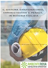 Sistema sanzionatorio, amministrativo e penale, in materia edilizia